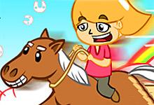 Luna Horse Adventure